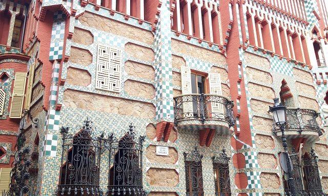 Фасад дома Висенс