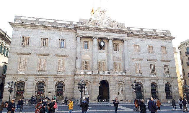 Площадь Святого Иакова, Барселона